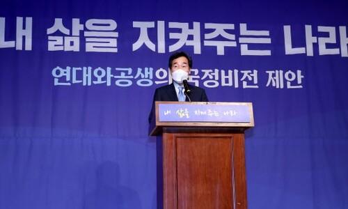 이낙연 싱크탱크 창립총회 참석…정세균·이재명도 잰걸음