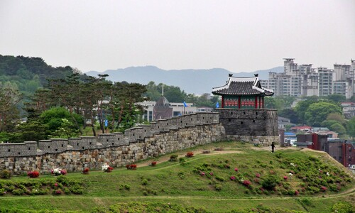 한국에서 가장 아름다운 성곽길을 걷다