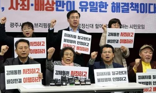 '강제동원 기업' 미쓰비시, 자산압류에 불복해 재항고