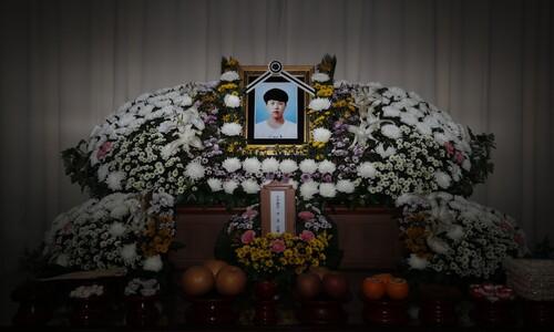 손정민과 이선호, 두 대학생의 죽음