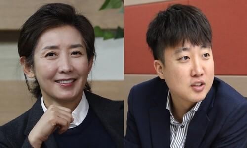 국민의힘 당대표 지지도, 나경원 15.9% - 이준석 13.1% '박빙'