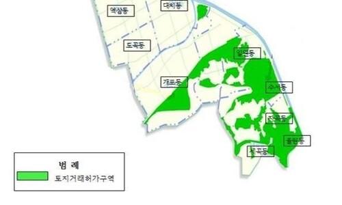 서울 강남·서초 27만㎢ 토지거래허가구역 재지정