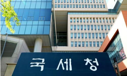 국세청, 개발지역 부동산 탈세 혐의자 289명 세무조사 착수