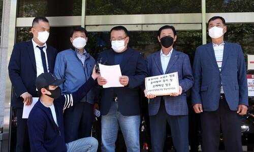 하루 1천만원…제주 어민들, 일본 방사능 오염수 방류에 손배소