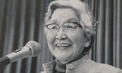 '조선 분단' 읊은 일본 저항시인 시집, 67년 만에 국내 출간