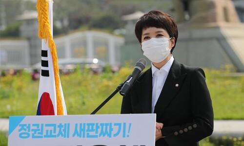 김은혜도 당권 도전…연이은 초선 출사표에 중진 '견제구'