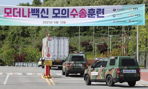 모더나 국내 위탁생산, 삼성바이오로 가나