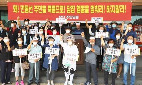 북한 고사포 불러 접경주민 생명 위협하는 대북전단