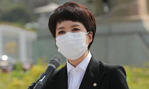 김은혜 의원도 당대표 출마…국민의힘 벌써 8명