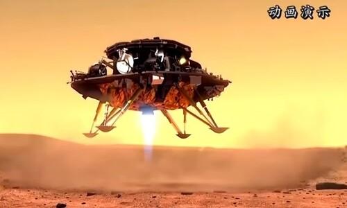 중국도 '공포의 9분' 이기고…화성 착륙 성공