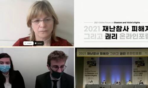 """프·영 참사 피해자 단체 """"피해자 목소리 반영 체계 마련 중요"""""""