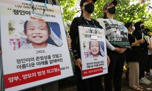 """'숨겨진 정인이'…""""실제 아동학대 사망, 통계의 4.3배"""""""