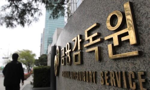 금융당국, 금융회사 임직원의 '가족 명의 대출' 관행 손본다
