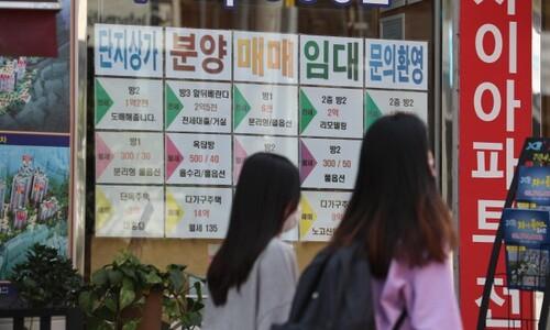 """""""전세금 2건 이상 미반환 '나쁜 임대인' 356명 공개해야"""""""