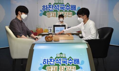 문민종 4단, 영재 최강전 우승