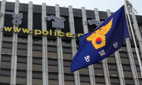경찰, '신종 코로나 의심자 격리 거부 땐 체포 가능'