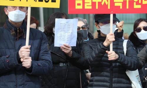 '라임 환매 중단 사태' 대신증권·KB증권·우리은행 등 압수수색