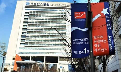 [단독]채용비리 세브란스병원, 청소업체 부정 선정 의혹까지