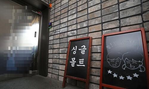서래마을 술집→노량진 학원, PC방…코로나 집단감염 우려