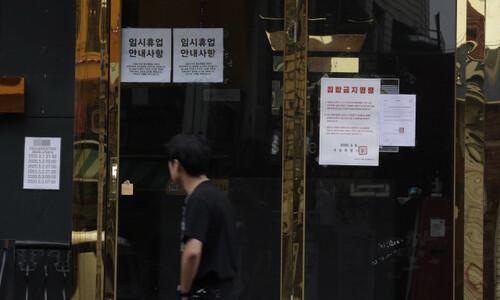 '클럽서 폭행' 20대 숨지게 한 태권도 4단 3명에 징역 12년 구형