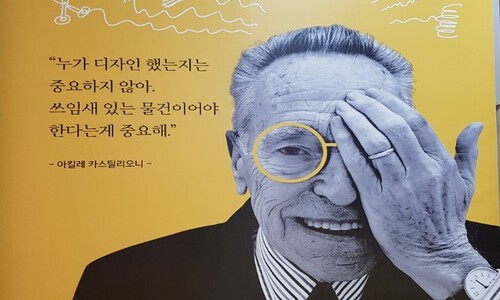 한쪽 눈이라도 제대로 갖추고 살라