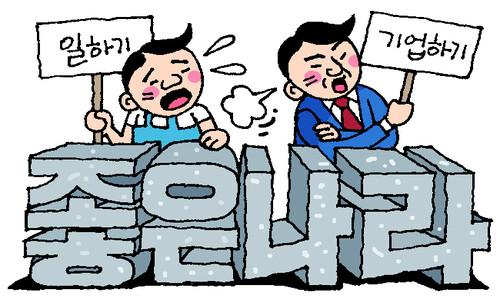 [거리의 칼럼] 좋은 나라 / 김훈