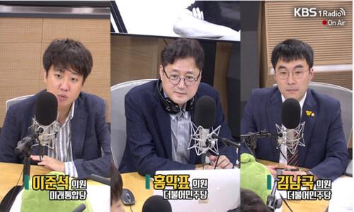 색다른 실험vs공정성 훼손… 현직 정치인 시사프로 진행 논란