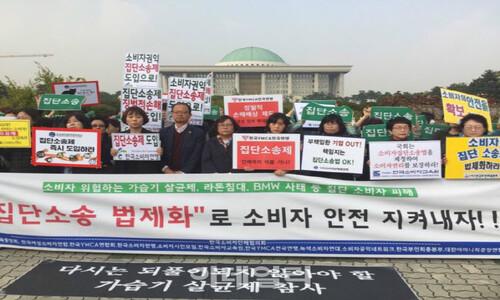 [사설] 집단소송·징벌적 손배제 반대하는 '우물 안 개구리들'