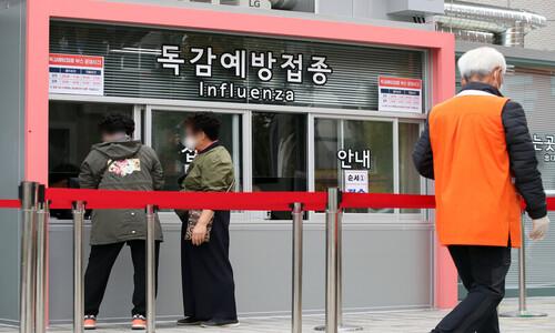 """의료현장 '백신 접종' 혼선…시민들 """"아직 접종 못했는데"""""""