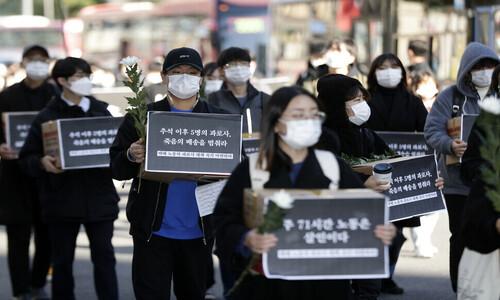 """'택배기사 과로사 논란'에…한진, """"심야배송 안 하겠다"""""""