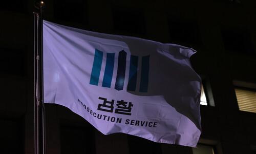 """윤석열 총장 직무정지…정의당 """"청와대 입장 표명해야"""""""