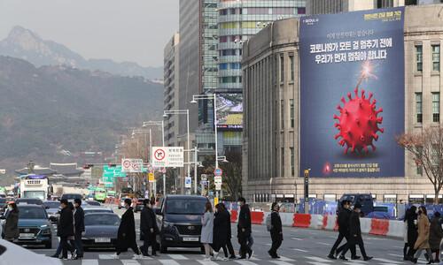 """서울 에어로빅 학원 64명 추가 확진…""""'3밀' 환경이 문제"""""""
