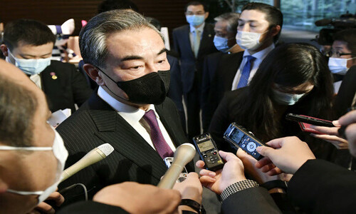 "Wang Yi said S. Korea and China should ""look out for each other and provide mutual assistance"""
