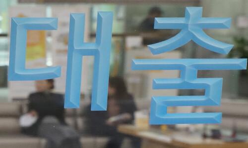 '일단 받아놓자' 마이너스통장 신규개설 역대 최대