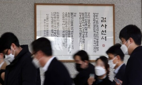 법무부 내분 격화… 윤석열 장모 기소한 중앙지검 검사 사의