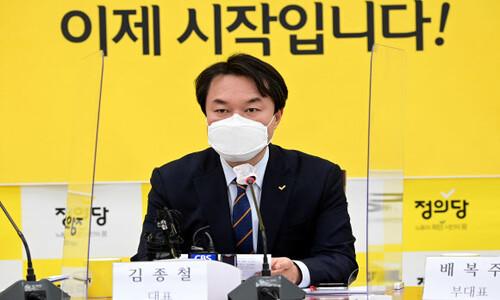 """유체이탈 민주당 """"무관용 조처를""""…국민의힘은 민주당 비판"""
