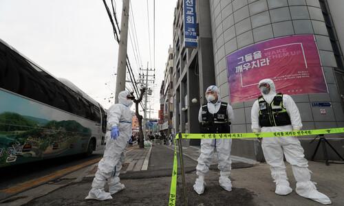 대전 IEM국제학교 앞 '출입 금지'