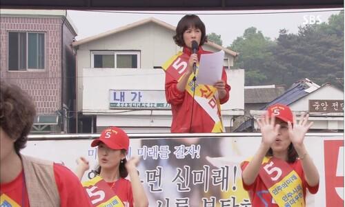 정치 향한 냉소를 희망으로…김선아 같은 시장 어디 없나요?