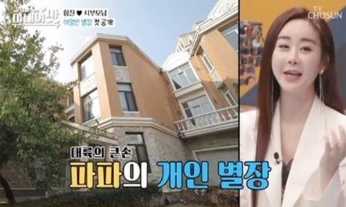 '아내의 맛' 책임 통감한다면서, 고작 '시즌 종료'?