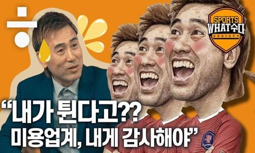 """'꽁지머리' 김병지, """"용수 골은 막기 쉬웠구요 ㅋ"""""""