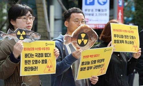 일본 방사능 오염수 방류…한·중 정부, 국제 환경단체 반발
