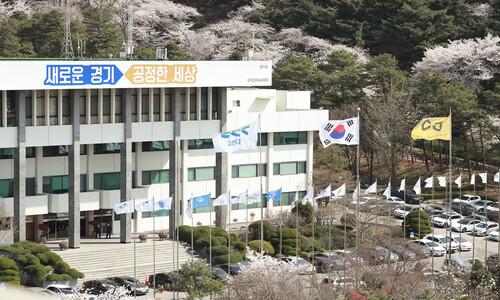 경기도, 농지 사 쪼개 판 '투기혐의' 54명 적발