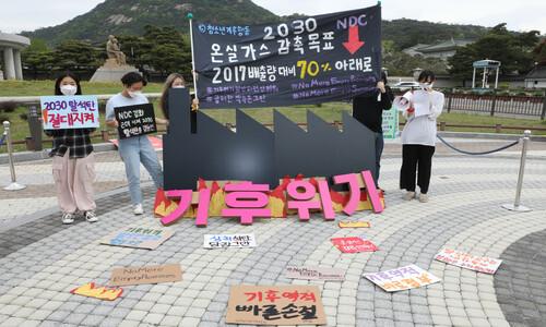 10년 뒤 이대로면 한국 '1인당 CO2 배출량' 주요국 중 1위?