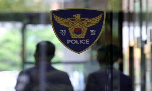 행복청, 부동산 투기 의혹 과장 2명 경찰에 수사 의뢰