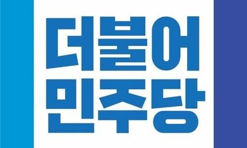"""민주당 대표 도전하는 '30살 시의원'…""""여성 우대 기조 바꿔야"""""""