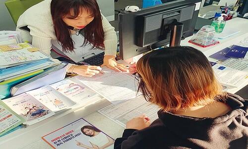 중랑구, 여성 청소년에게 생리용품 바우처 지원
