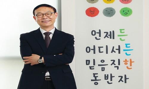 """""""코로나 위기에 공공 돌봄 필요성 절감"""""""
