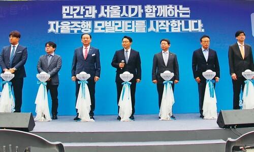 """""""서울시가 자율주행·로봇택배 세계 최초 상용화할 것"""""""