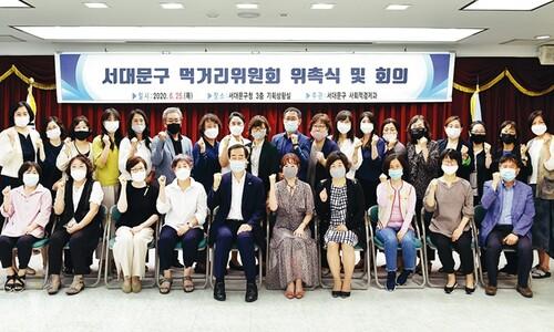 서대문구 먹거리위 출범…푸드플랜 실행 '착착'