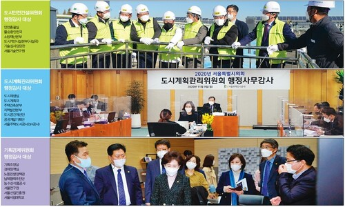 서울시의회 의원들, '시민의 눈'이 돼 서울시를 감사하다
